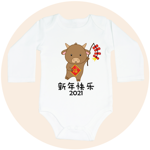 Xin Nian Kuai Le 2021 Year of the Ox - Long Sleeve