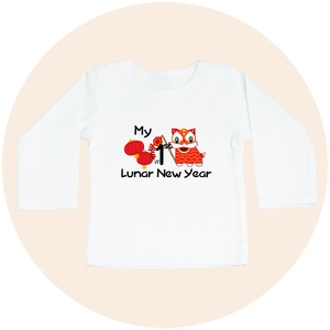 My First Lunar New Year (Option to Personalize) - Toddler Long Sleeve