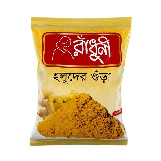Radhuni Turmeric Powder - 200gm