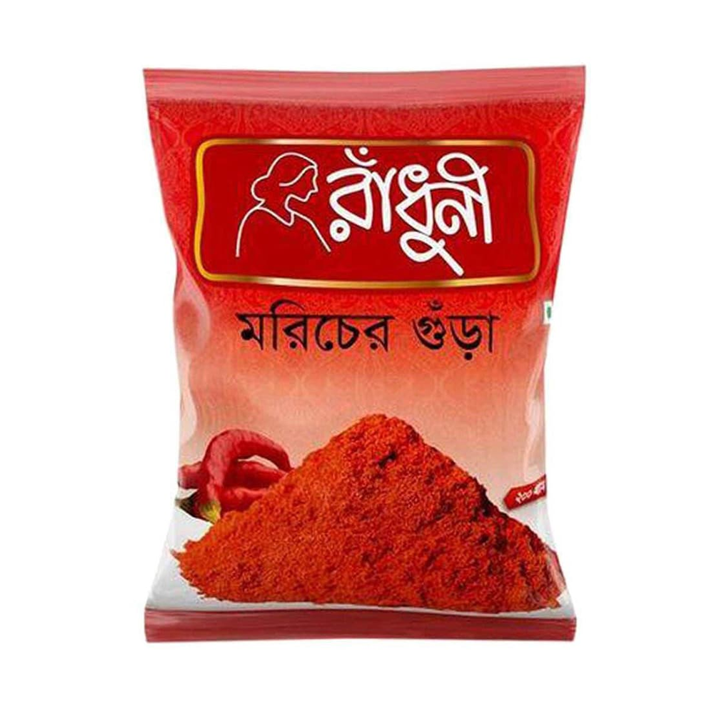 Radhuni Chilli Powder - 100gm
