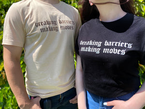 Barriers T-shirt