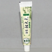 Load image into Gallery viewer, High Quality  1Pc Chinese Herbal Psoriasis Dermatitis Eczema Pruritus Psoriasis Cream Ointment