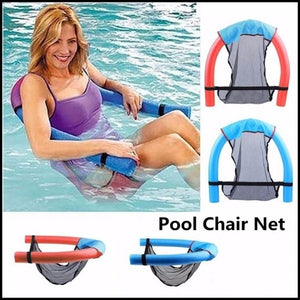 New Style 1PCS Polyester Floating Pool Noodle Sling Mesh Float Chair Net For Swimming Pool Party Kids Bed Seat Water Relaxation