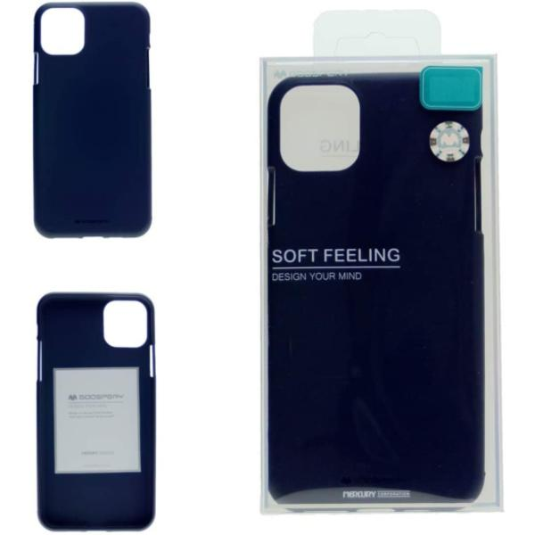iPhone 11 ProMax Soft Feeling Case