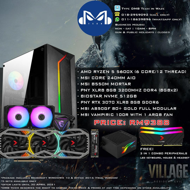 RM 2488 November Gaming Package - DMBTech
