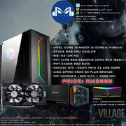 Copy of RM 2588 April Gaming Package - DMBTech