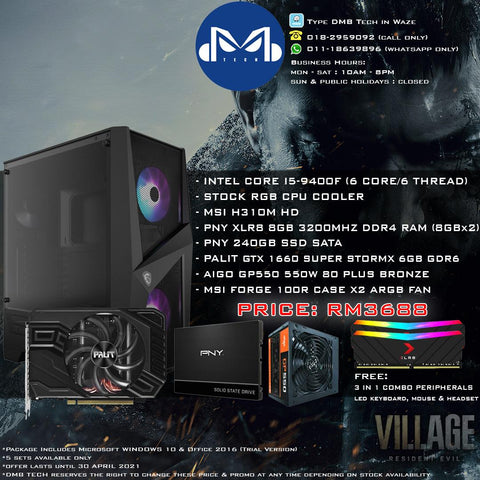 RM 3688 April Gaming Package - DMBTech
