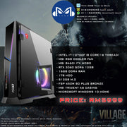 RM 5999 April Gaming Package - DMBTech