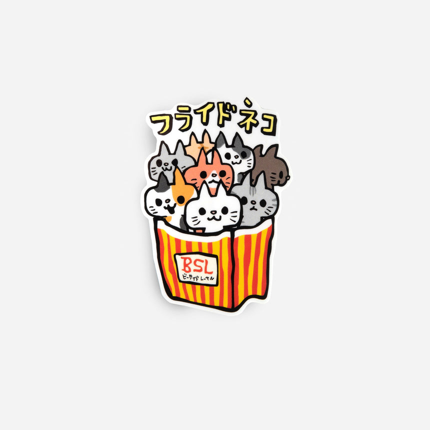 Funny animal stickers Fried neko