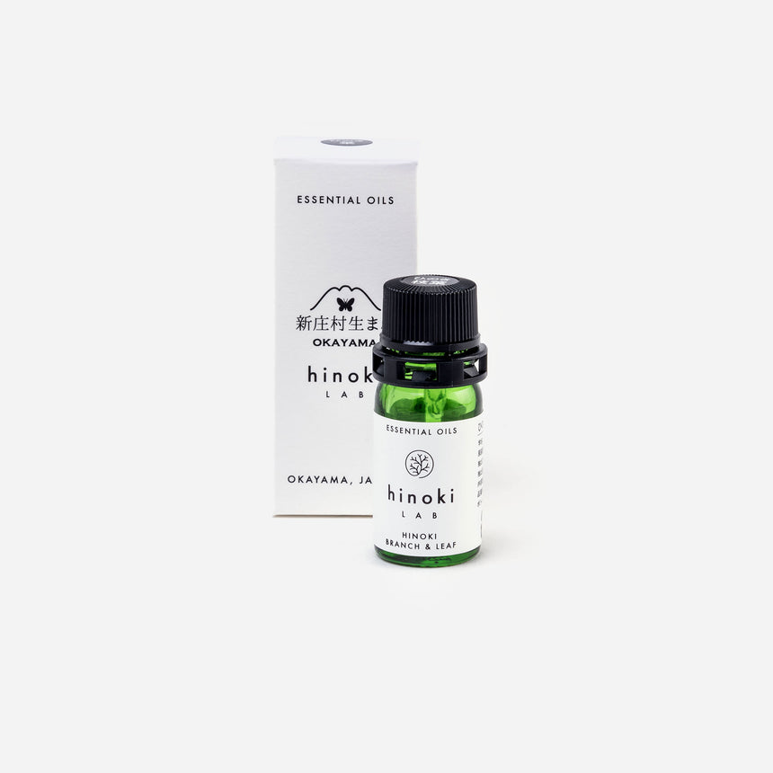 Essential Oil Hinoki Branch & Leaf