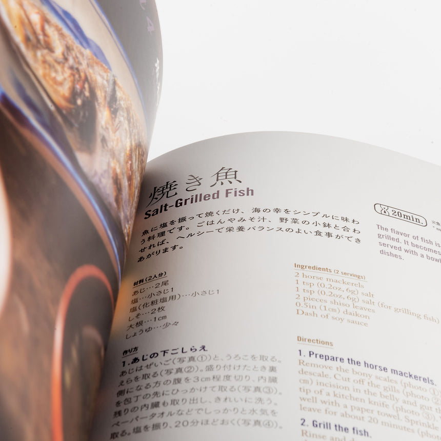 MAYUKO MATSUMURA - Recipes of the world's most popular Japanese dishes - TENOHA e-shop