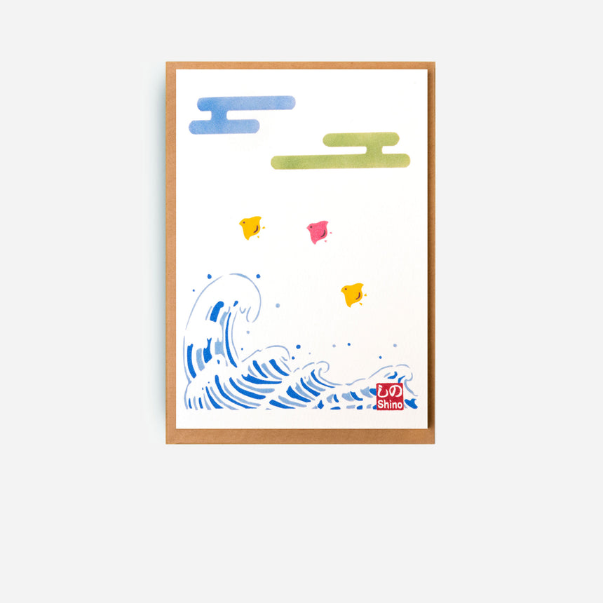 Japanese Greeting cards  Wave & Birds
