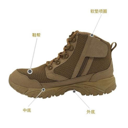 Altai Hiking Boots