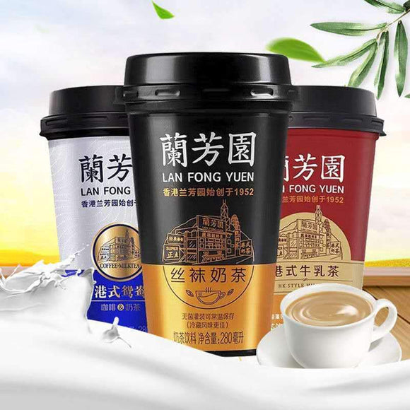 Lan Fong Yuen's Famed Hong Kong Milk Tea Now Sold At Goodlines PH