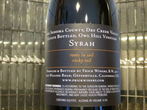 (Library) SYRAH 2011 Estate Owl Hill Vineyard, Dry Creek Valley