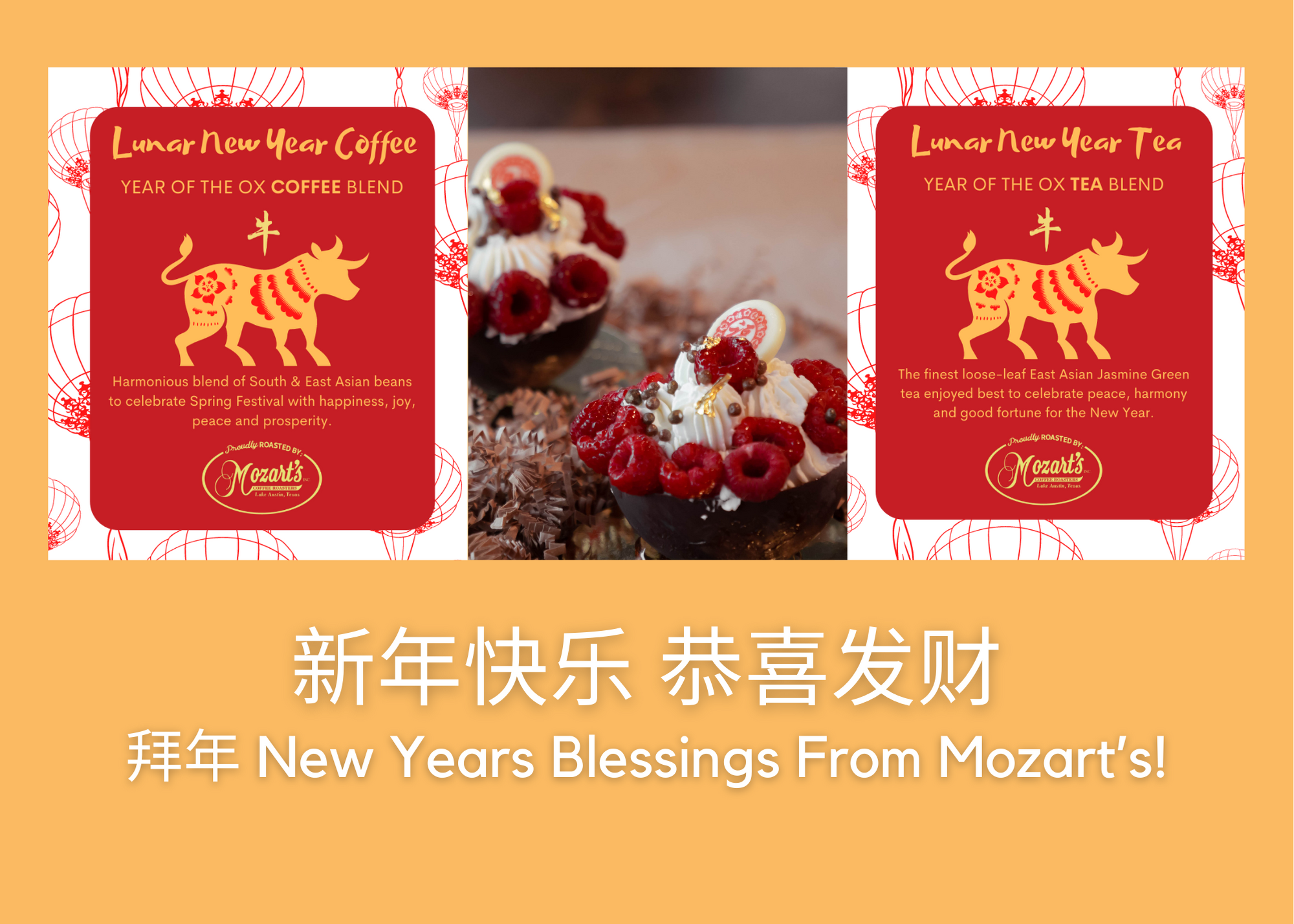Year Of The Ox Coffee Blend & Tea