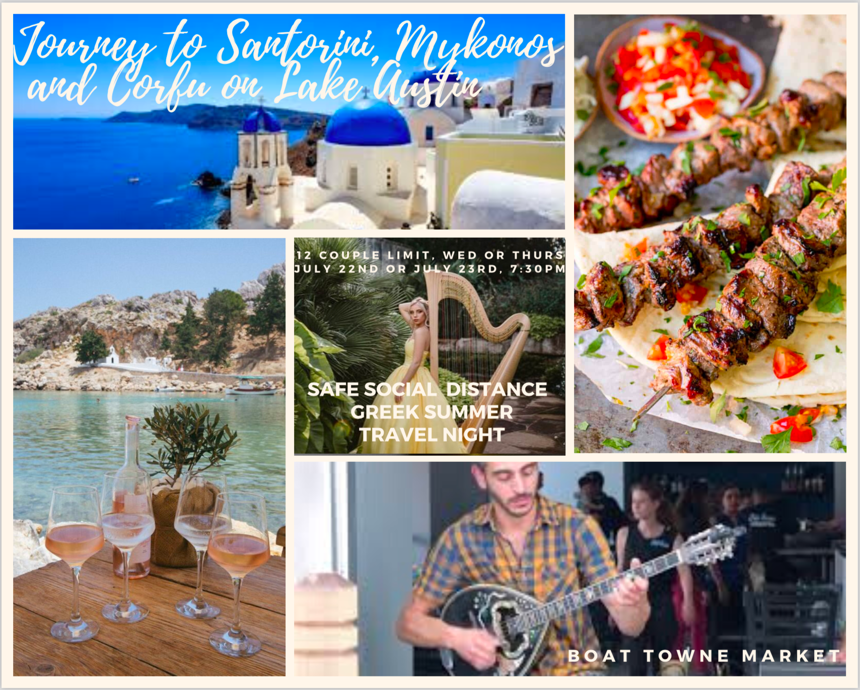 Summer Wine Series: Journey to Santorini, Mykonos & Corfu on Lake Austin
