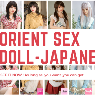 Best Japanese Sex Doll Brand-Orient Doll | lovedollshops.com