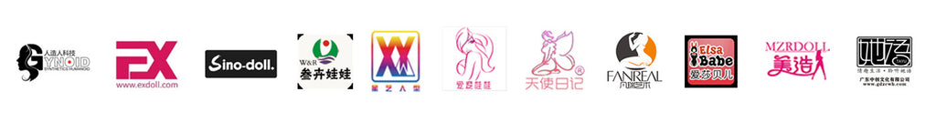 logo sex doll brand