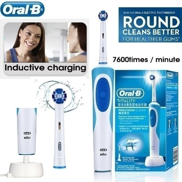 2020 NEW 7600 Times / Minute Oral B Electric Toothbrush Rechargeable Brand Oral Hygiene Electric Toothbrush Dental Care Toothbrush German Seiko