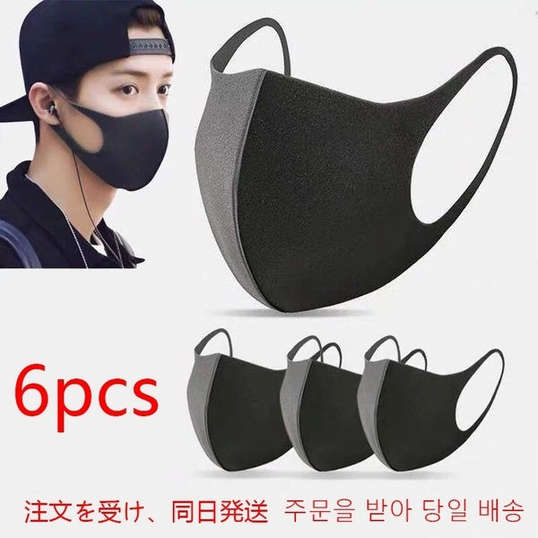 1/3/6 Pcs 3D Ultra-thin Breathable Dustproof Mouth Mask Anti-Dust Haze Pm2.5 Allergy Protection Face Masks Pink Gray Black Mask