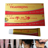 Yiganerjing No Side Effects Safety Natural Mint Psoriasis Eczema Body Antibacterial Cream Sulfur soap Suitable All Skin Diseases Care Cream