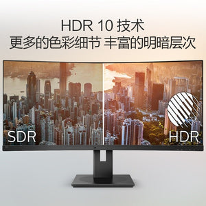 34-inch curved screen computer monitor 2K HD WQHD 21: 9 fish screen HDR technology 1500r curvature 100Hz refresh rate multi-window technology commercial display 345b1cr details