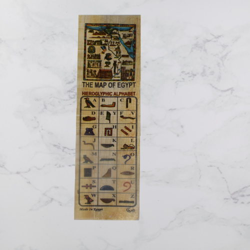 Papyrus 'The Map of Egypt' Bookmark