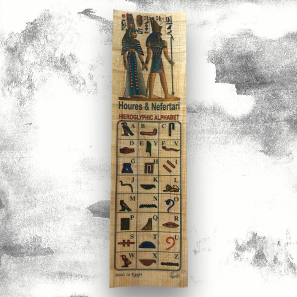 Papyrus 'Houres & Nefertari' Bookmark