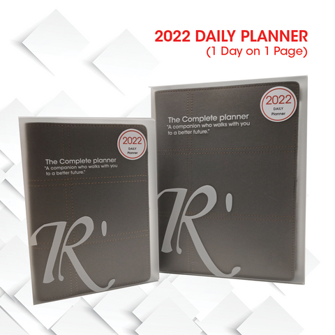 R'fillae A5/A6 PU Refillable Daily Diary (One day per page) (2021)