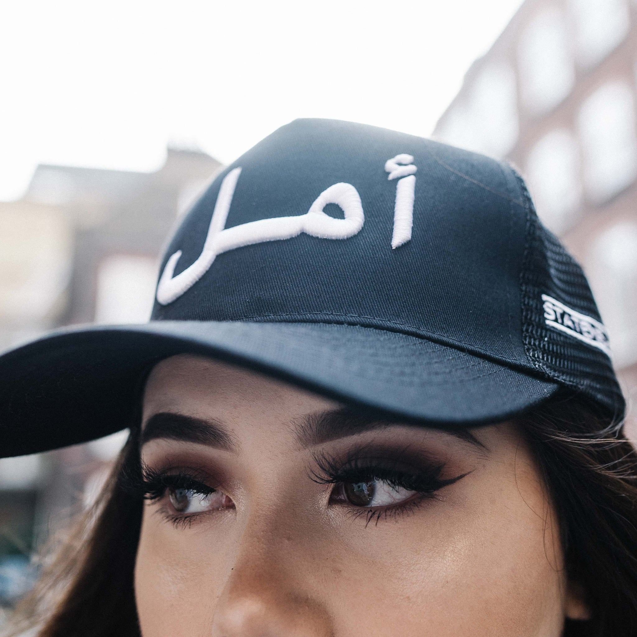 HOPE - ARABIC MESHBACK TRUCKER