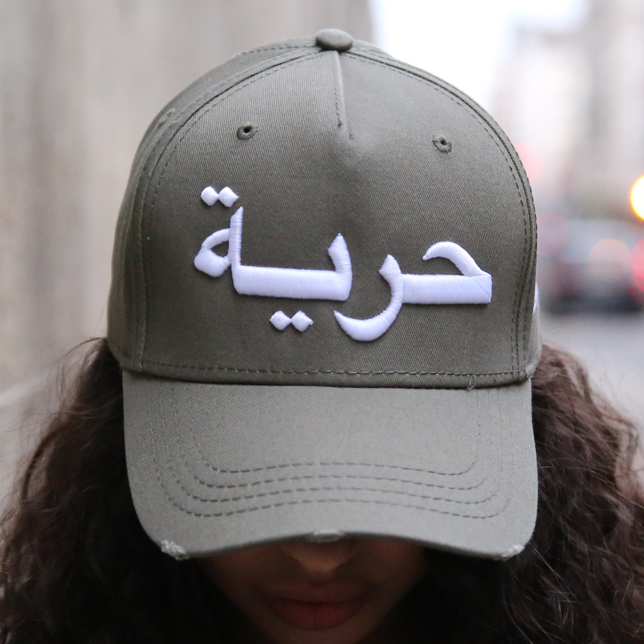 FREEDOM - ARABIC DISTRESSED STRAPBACK