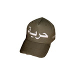 Load image into Gallery viewer, FREEDOM - ARABIC DISTRESSED STRAPBACK