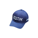 Load image into Gallery viewer, LOVE - HEBREW STRAPBACK