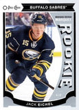 2015-16 Upper Deck Series 2 NHL Hockey - Blaster Box