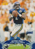 1996 Topps Stadium Club Series 1 NFL Football - Hobby Pack
