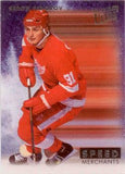 1993-94 Fleer Ultra Series 1 NHL Hockey - Retail Pack