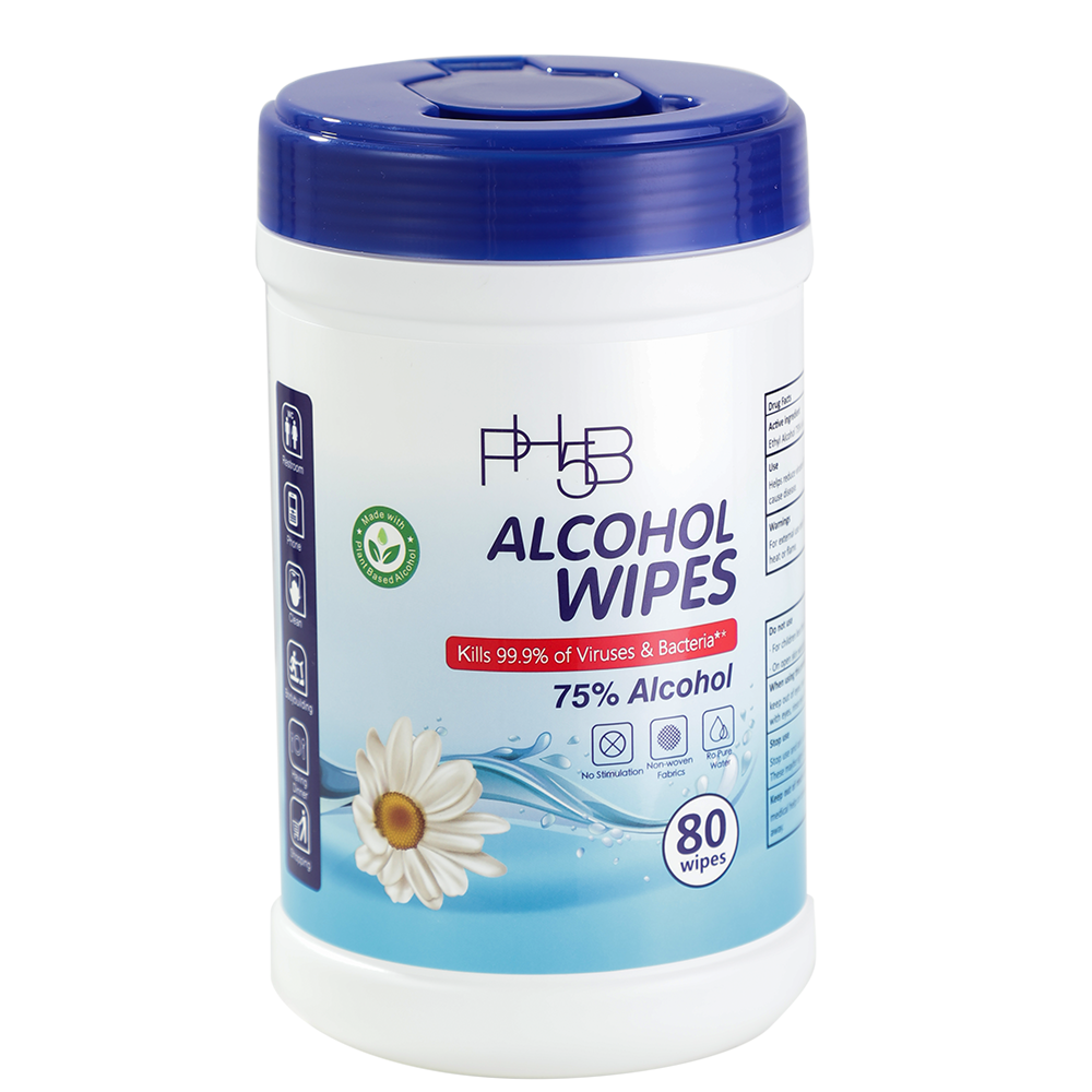 Disinfectant Wipes Canister-PH5B Cosmetics