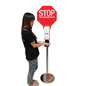 Automatic Standing Hand Sanitizer Dispenser