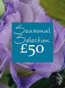 £50 Florist Choice Hand-Tied Bouquet