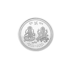 0866 Silver color Coin for Gift & Pooja (Not silver metal)