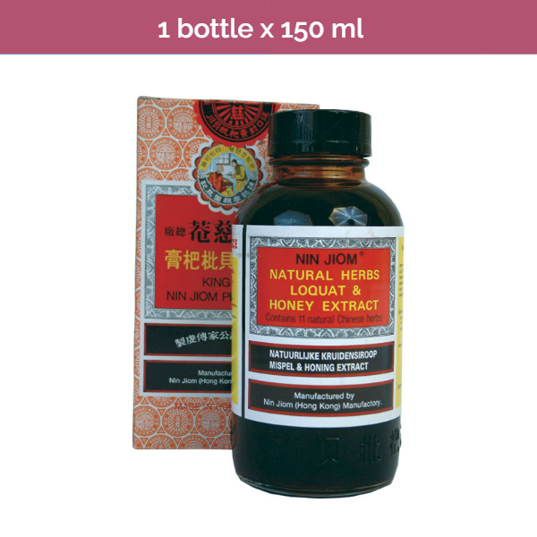 150ml Nin Jiom Pei Pa Kao Herbal Syrup to treat cough, phlegm, sore throat