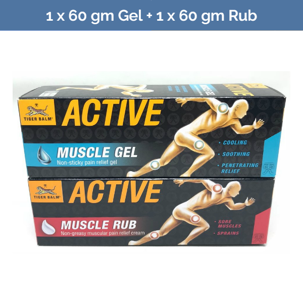 Tiger Balm Active Sports Muscle Pain Relief 1x pre warmup + 1x post cooldown