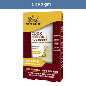 TIGER BALM Rub Boost for relief of neck, shoulder aches, stiff muscle pain