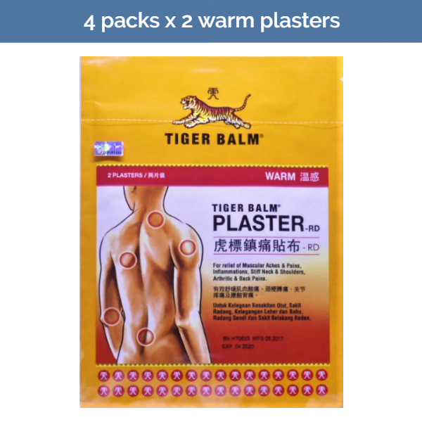 4x 2s TIGER BALM warm plaster stiff neck, muscle, shoulder, back, arthritis pain