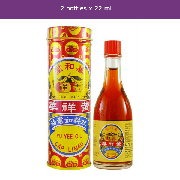 2x 22ml YU YEE Medicated Oil for relief of bloated stomach, colic