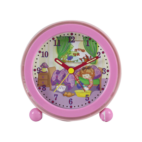 Modeh Ani Singing Alarm Clock - Girl Pink
