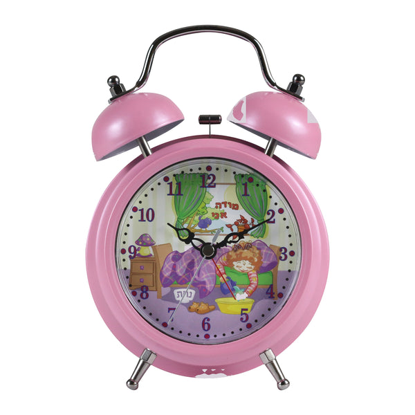 Modeh Ani Singing Alarm Clock Bell
