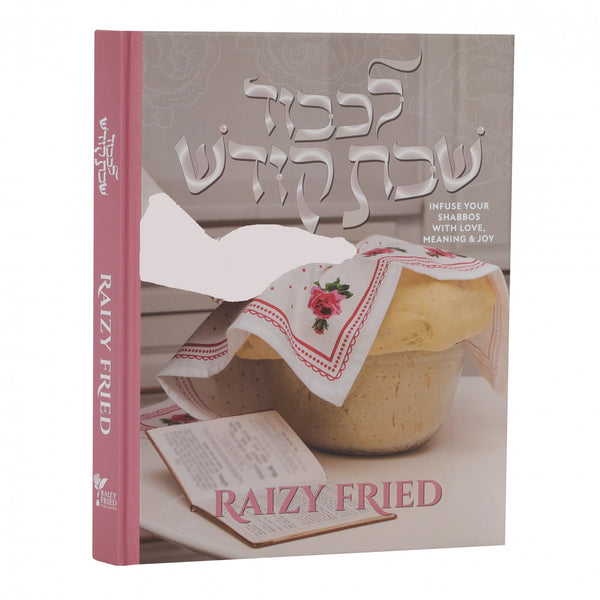 Raizy Fried Cook Book