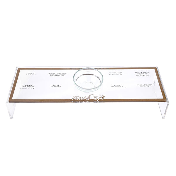 Raised Simanim Tray
